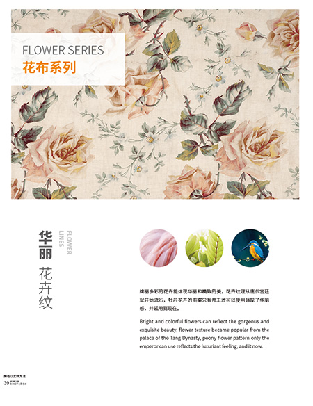 Flower cloth series ten